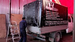 Реклама на автомобиле «Газель-Фермер», брендирование автомобиля(Брендирование автомобиля «Газель-Фермер» в Новосибирске. Реклама на тент грузовика нанесена методом широк..., 2015-08-27T04:53:56.000Z)
