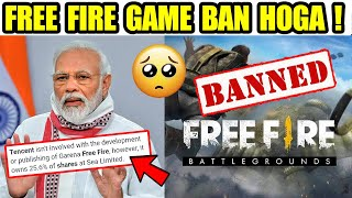 FREE FIRE BAN IN INDIA ? FREE FIRE BAN ? FREE FIRE GAME BAN IN INDIA ?