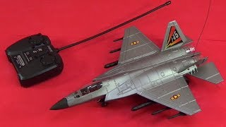 UNBOXING RC remote control plane Lockheed Martin F-35 multi function fighter surprise toy gift thumbnail