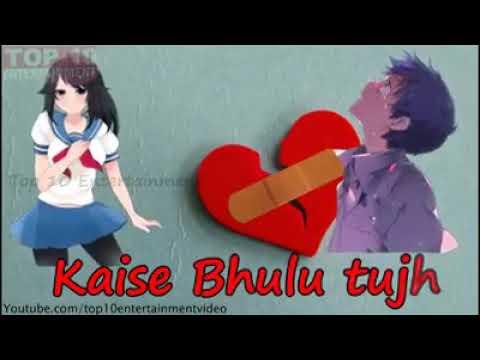 Sad Break Up Ringtone Bhula Diya Mujhe Kaise Bhulu Tujhe.  (Heart Touching  )