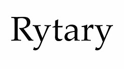 How to Pronounce Rytary