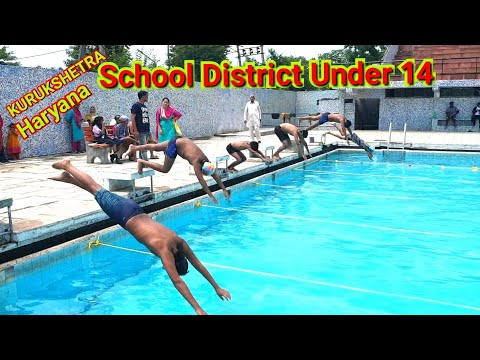 Swimming District Competition Haryana (School Under 14)🏊♂️