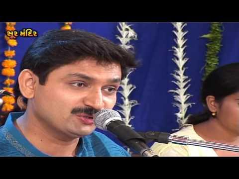 શ્રીનાથજી ના દર્શન - ગુજરાતી ભજન | Shreenathji Na Darshan - Gujarati Bhajan | Sachin Limaye