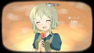 [KITI Sub] Forever (Zutto - ずっと、) - YUKISON ft. GUMI (Vocaloid Vietsub)