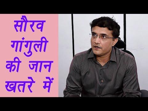 Sourav Ganguly receives death threat | वनइंडिया हिन्दी