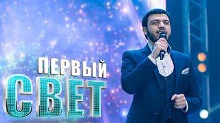Азамат Закураев - Унэйшэ / Сезон четвёртый