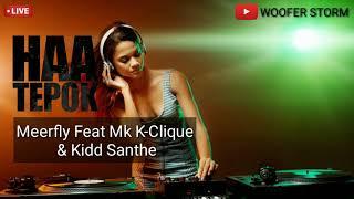 haa-tepok---meerfly-feat-mk-k-clique-kidd-santhe-l-spectrum-version-l-melayu-top-mp3-song-2019