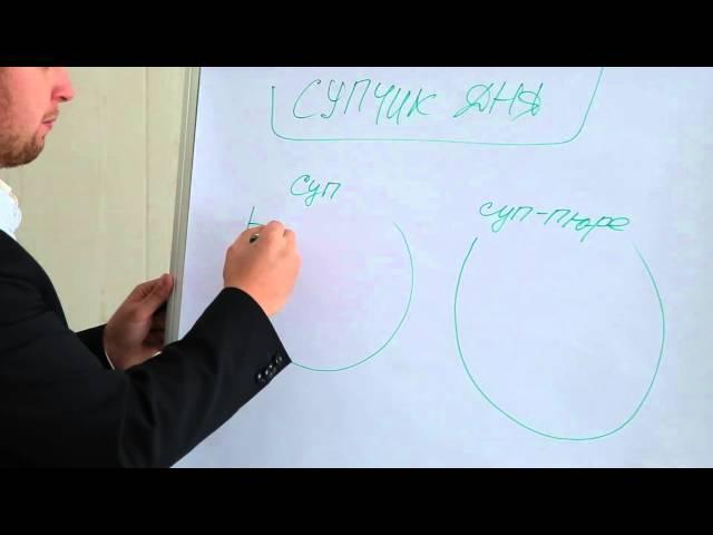 Шеломенцева живот как авторский убрать курс дмитрия
