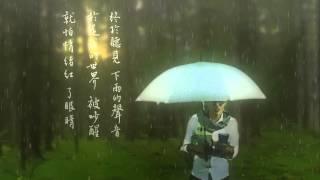 胡利基 - 聽見下雨的聲音(魏如昀-翻唱)
