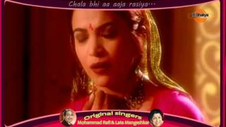 chala bhi aa aaja rasiya by Ramesh Shakya
