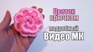 как связать простой цветок крючком - Вязания крючком для начинающих -  Цветы крючком мастер-класс