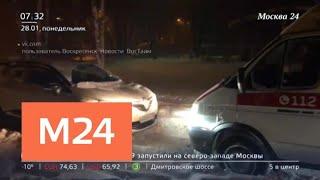 Смотреть видео В Подмосковье машине скорой помощи перегородила путь легковушка - Москва 24 онлайн