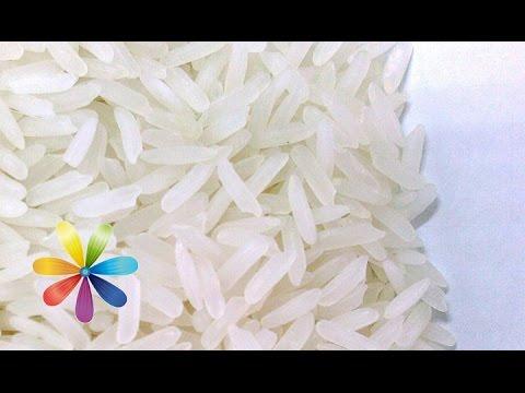 Идеальный рис -