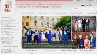 Дистанционное обучение в СПбГАСУ (spbgasu.ru)   ВидеоОбзор кабинета СПбГАСУ