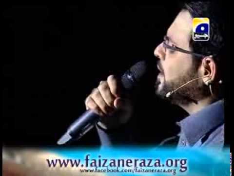Faslon Ko Takalluf Hai Humse Agar Naat Mp3 Download