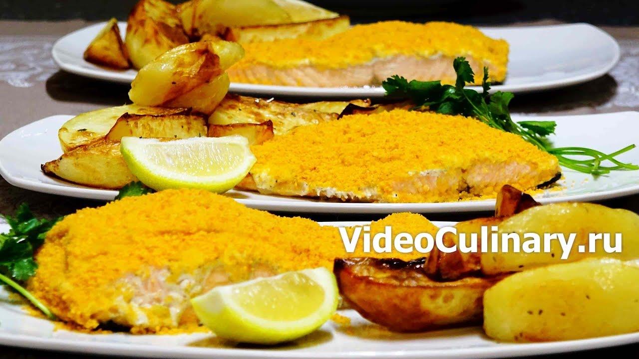 Рецепт лосося на пару в мультишефе BORK U800 от Дениса Семенихина .