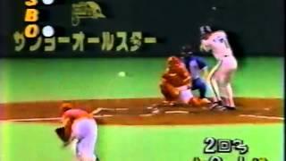 1988 西崎幸広 2 動画 西崎幸広 検索動画 25