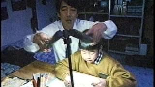 CM ナショナル インバーターラブアイ 岸部一徳 岸部一徳 動画 22