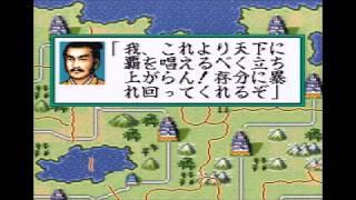 覇王伝 直江兼続の謀反 (SFC版)