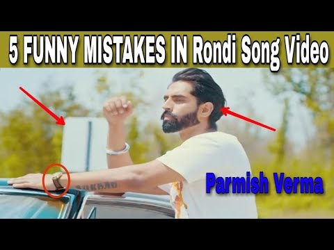 5 Funny Mistakes in Rondi Song by Parmish Verma | New Punjabi Video Song Mistakes 2018 | Unlimited
