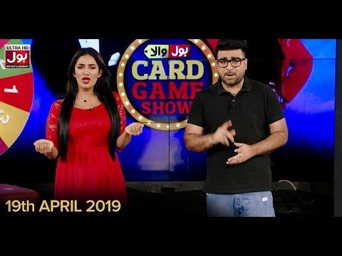 BOLWala Card Game Show   Game Show Aisay Chalay Ga Card   19th April 2019   BOL Entertainment