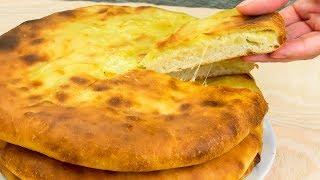Сколько не приготовлю - мало! Хачапури с картошкой и сыром - невероятное объедение. | Appetitno.TV
