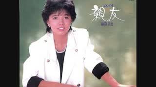 郁恵さんの29枚目のシングル。1983.02.21リリース。作詞:尾関昌也 作曲:...