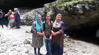 Дагестан. Посещение подземного царства.