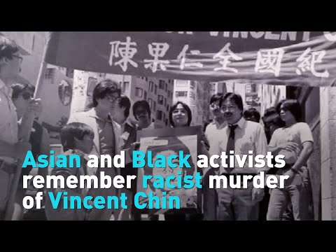 Asian and Black activists remember racist murder of Vincent Chin