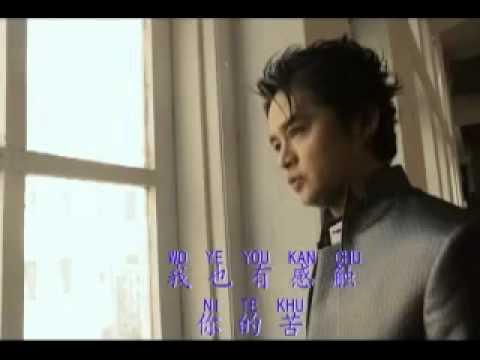 做我老婆好不好dj_Lao po ni xing gu le - 老婆你辛苦了   Doovi