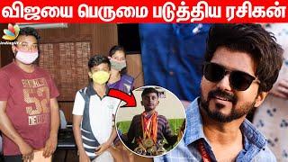 குட்டி விஜய் ரசிகருக்கு குவியும் பாராட்டுக்கள் | Master, Thalapathy Vijay, Lockdown | Tamil News