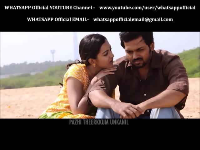 madras video songs hd 1080p naan nee songs