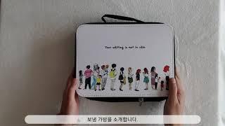 예쁜 가방 보냉 화장품파우치, 런치백