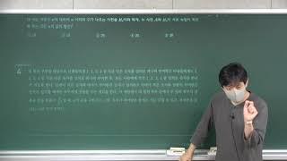 6/20 (토) :: 3학년 :: 수능특강 확률과통계 …