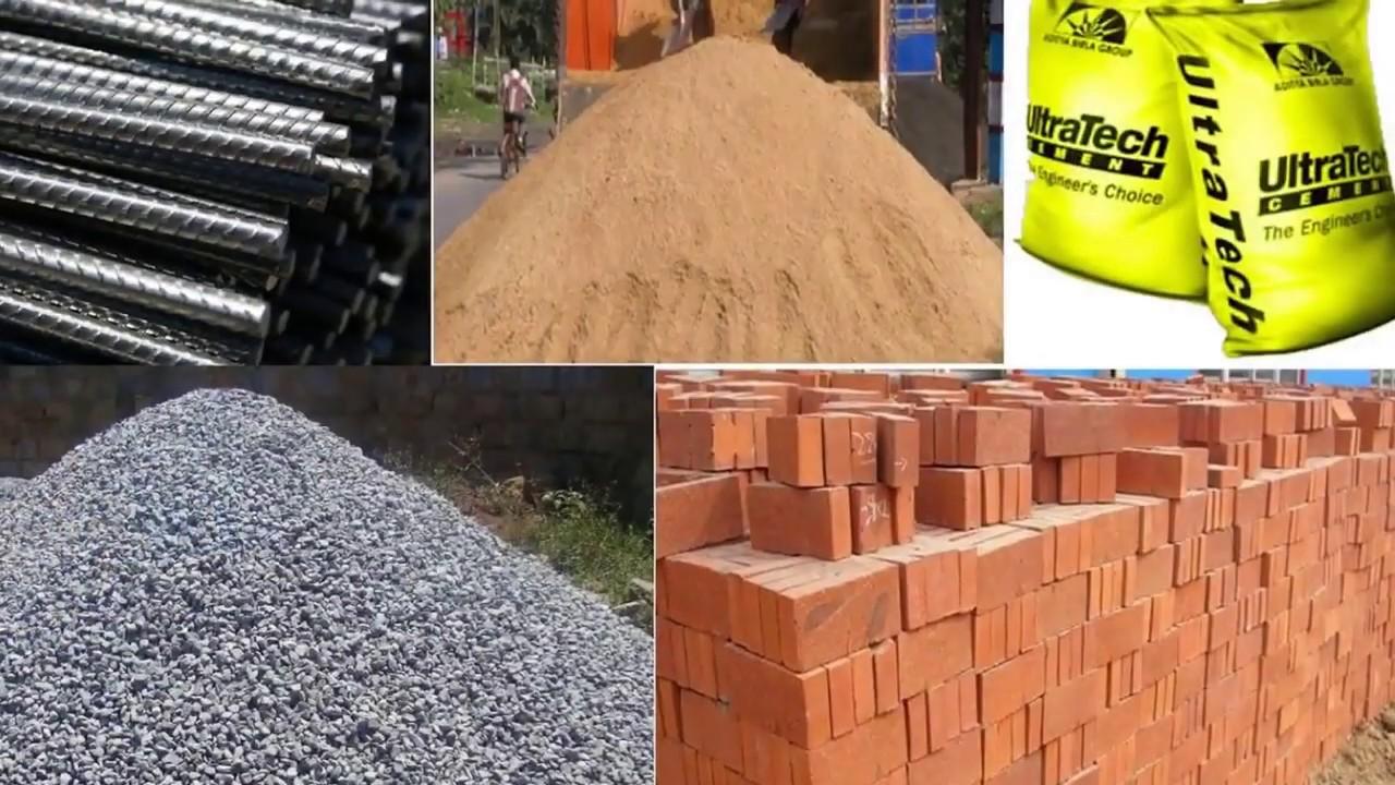 Chương trình Chất lượng cao PFIEV, ngành Vật liệu xây dựng