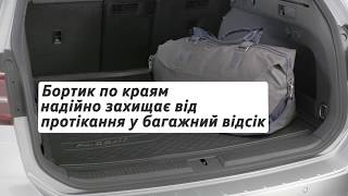 VW Luggage compartment solutions UKR