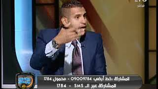 عمر ربيع ياسين للغندور: المنتخبات في اتحاد الكرة بالحب والكره ووالدي الأفضل انجازاً