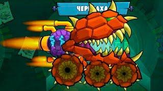 Машина ест машину Car Eats Car 3 - Хищные машины #57 Черепаха и Аллигатор в игре про машинки МК
