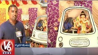 Traffic Police Ganesh Idol In Vizag, Attracts City People   Variety Ganesh Idols   V6 News