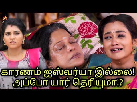 Pandian Stores promo big twist - 13th September to 18th September 2021 week episode | Vijay Tv