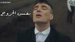 تحميل اغنية تعدى سنين رامى جمال