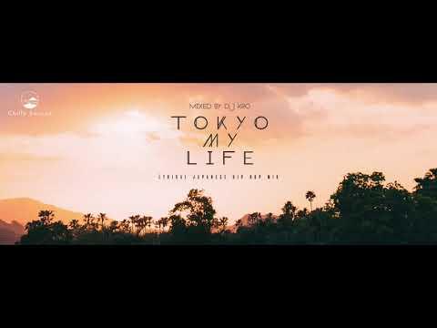 """【日本語ラップmix】DJ KRO """"TOKYO MY LIFE"""" JAPANESE HIPHOP MIX"""