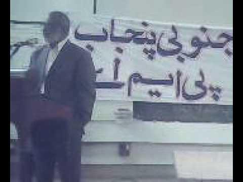dr.rasheed ahmad yazdani.mp4