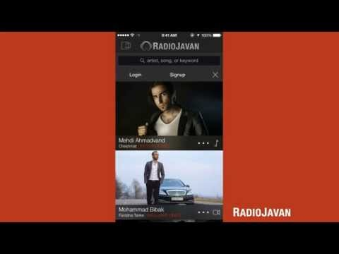 Radio Javan iOS App Tutorial - Making Playlists