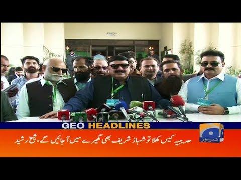 Geo Headlines - 09 AM 20-July-2017