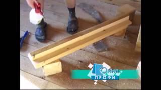 видео Окосячки в деревянном доме: установка и виды