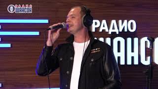 Смотреть клип Алексей Брянцев - Сойти С Ума