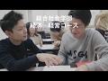 総合社会学部 経済・経営コース - 京都文教大学