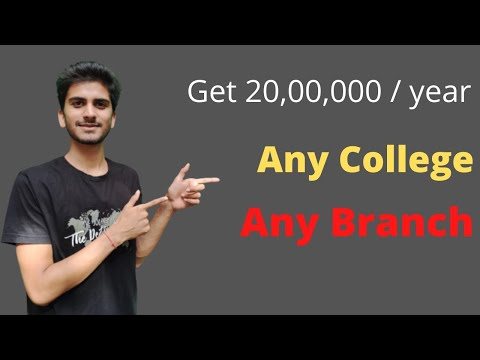 how to get 20 lakh package as a fresher | Any Btech College | Any Branch