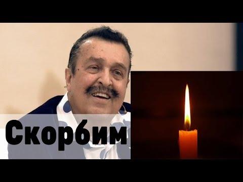 После его смерти сцена опустела. Умер певец Вилли Токарев
